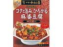新宿中村屋/本格四川 コクと旨み、ひろがる麻婆豆腐【ココデカウ】
