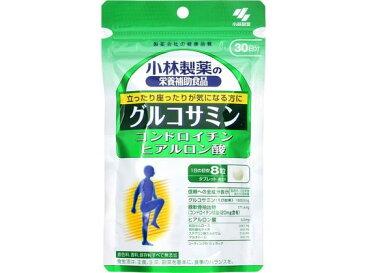 小林製薬/グルコサミン コンドロイチン ヒアルロン酸240粒 約30日分【ココデカウ】