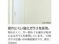 プラス/LX-5上置き透明ガラス3枚引戸D400ホワイト