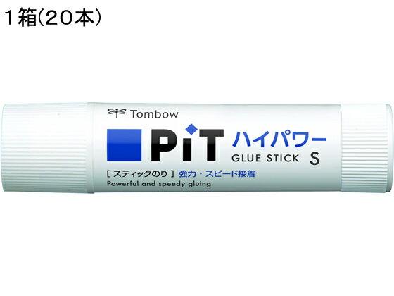 トンボ/ピットハイパワー 10g 20本入/PT-TP