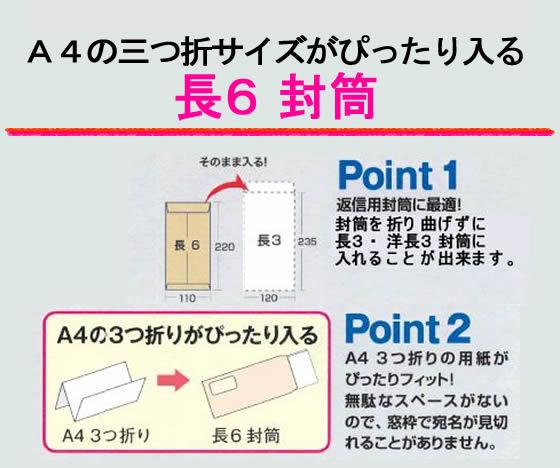 イムラ/長3カラークラフト封筒ミズ 1000枚/N3S-408【ココデカウ】