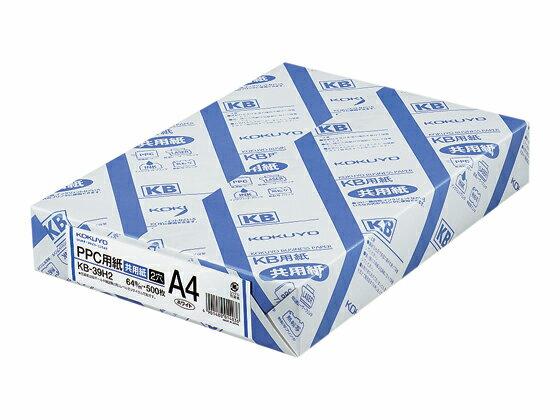 コクヨ/2穴共用紙 A4 500枚/KB-39H2画像