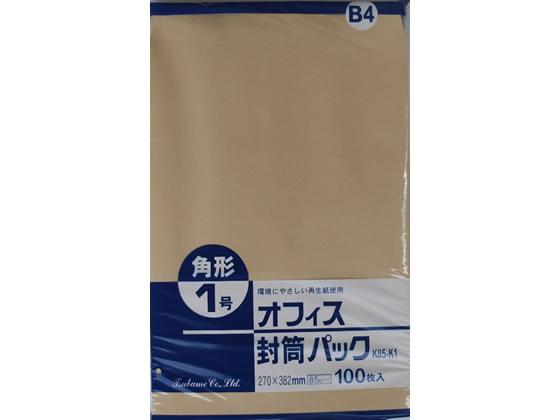 クラフト封筒 角1 85g/m2 100枚/K85-K1