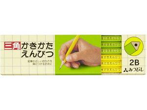 三菱鉛筆 えんぴつ