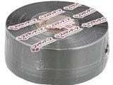 タキロンシーアイ化成/スズランテープ 50mm×470m 銀