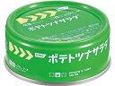 ホリカフーズ/レスキューフーズ ポテトツナサラダ 100g