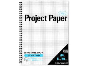 オキナプロジェクトリングノート