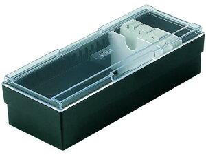 ボックス ブラック