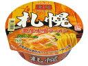 ヤマダイ/凄麺 札幌濃厚味噌ラーメン 162g/10616