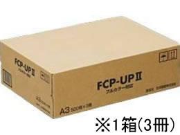 コピー用紙・印刷用紙, コピー用紙  A3 5003FCP-UP2A3