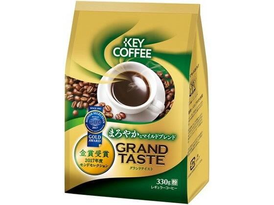 コーヒー, コーヒー豆 FP ()330g