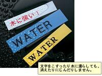 ブラザー/ラベルプリンター用ラミネートテープ6mm白/黒文字/TZ-211