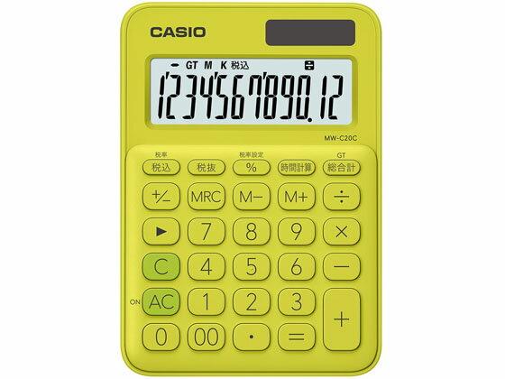 カシオ/ミニジャストタイプ電卓12桁 ライムグリーン/MW-C20C-YG-N
