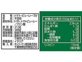 キッコーマン/デルモンテ完熟カットトマト388g