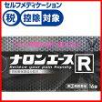 【第(2)類医薬品】★薬)大正製薬/ナロンエースR 16錠