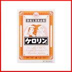 【第(2)類医薬品】薬)内外薬品 /ケロリン 28包