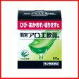 【第3類医薬品】薬)小林製薬/『間宮』アロエ軟膏 50g