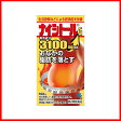 【第2類医薬品】薬)小林製薬/ナイシトールG 168錠