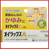 【第(2)類医薬品】薬)第一三共/オイラックス A 10g