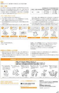 【第(2)類医薬品】武田薬品/ニコレットフルーティミント12個