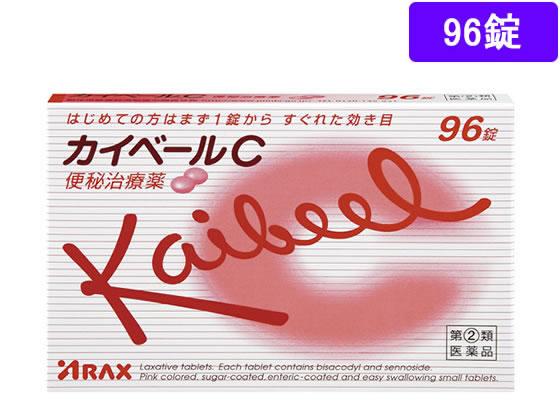 便秘薬・浣腸薬, 指定第二類医薬品 (2))C 96
