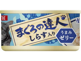 日清ペットフード/まぐろの達人缶しらす入うまみゼリー80g