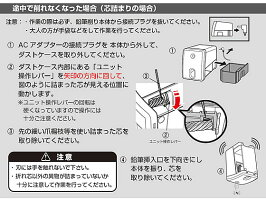 ソニック/イージーピージー電動鉛筆削りブラック/EK-7018-D