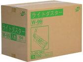 テラモト/ライトダスターW W-99(10枚) 幅900mm用/CL-352-839-0