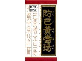 【第2類医薬品】クラシエ/防已黄耆湯エキス錠180錠