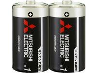 三菱/マンガン乾電池単1形2本入/R20PU/2S