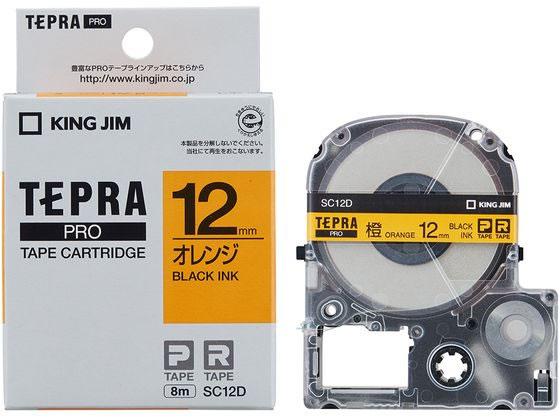 キング/PRO用テープ パステル 12mm オレンジ/黒文字/SC12D画像
