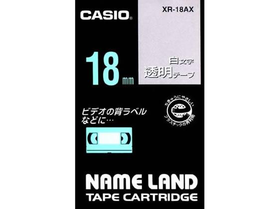 カシオ/ネームランド 18mm 透明/白文字/XR-18AX