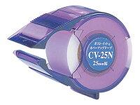 3M/ポスト・イットカバーアップテープ25mm/CV-25N