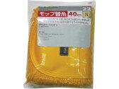 テラモト/化学モップスペア Lサイズ用替糸/CL-808-830-0
