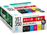 エコリカ/キャノン用リサイクルインクカートリッジBCI-351+350/6MP