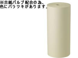 大明商事/ミシン目入り緩衝材538mm×350m