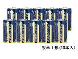 アルカリ乾電池単1 1パック(10本)/LR20