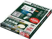 コクヨ/名刺用紙 両面印刷10面アイボリー100枚/KPC-VE15LY