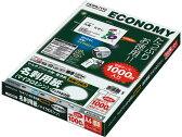 コクヨ/名刺用紙 両面印刷10面ナチュラル白100枚/KPC-VE15W
