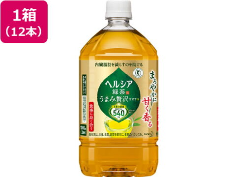 KAO/ヘルシア緑茶 うまみ贅沢仕立て 1L×12本