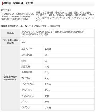 コカ・コーラ/アクエリアス 2L 12本入