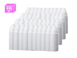 サンナップ/インサートカップ50個×40袋/IC-2000