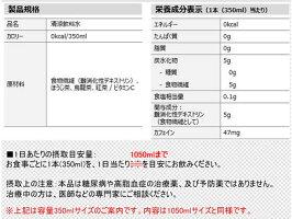 コカ・コーラ/からだすこやか茶W1050ml