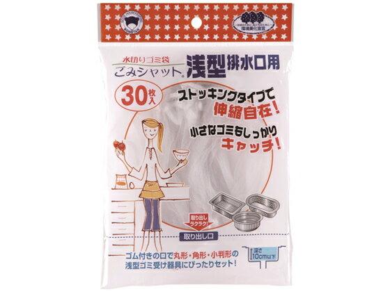 水まわり用品, 水切りネット・水切り袋  30M-297