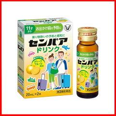 【第2類医薬品】薬)大正製薬/センパア ドリンク 20ml×2本