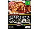 味の素/クックドゥ あらびき肉入り 黒麻婆豆腐用 中辛140g
