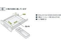 コクヨ/BS+脇デスク3段C3引出/SD-BSN47EC3F11N