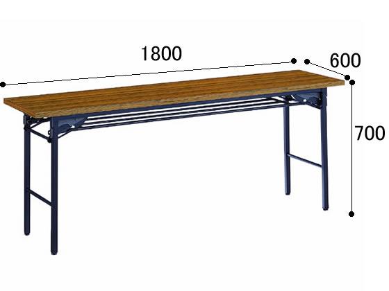 コクヨ/会議用テーブルKT-30 棚付き W1800*D600 チーク