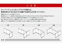コクヨ/上面ガラスパネル基本W632*H1200mm/PA-EG0612F1N