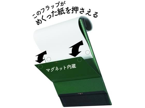 キングジム/クリップボード マグフラップ 黒/5085クロ【ココデカウ】